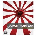 JAPAN HORROR - IL CINEMA DELL`ORRORE GIAPPONESE