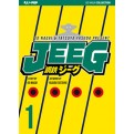JEEG 1 - COVER VARIANT