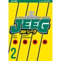 JEEG 2 - COVER VARIANT
