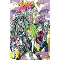 JEM AND THE HOLOGRAMS 1 - VARIANT MISFITS EDITION