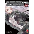 KERBEROS IN THE SILVER RAIN 1