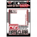 KMC1676 - 60 BUSTINE KMC CHARACTER GUARD OVERSIZED - CLEAR MAT & CLEAR