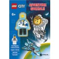 LEGO ACTIVITY - CITY - AVVENTURE SPAZIALI