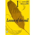 LESSON OF THE EVIL 1