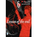 LESSON OF THE EVIL 6