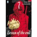 LESSON OF THE EVIL 7