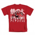 MARVEL EXTREME T-SHIRT IRON MAN RED SAMURAI - L