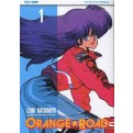 ORANGE ROAD (JPOP) 1