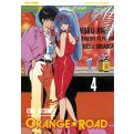 ORANGE ROAD (JPOP) 4