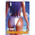 ORANGE ROAD (JPOP) 9