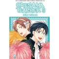 ORESAMA TEACHER 5