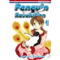 PENGUIN REVOLUTION 1