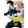 RE/MEMBER UNRAVEL 5