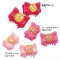 SAILOR MOON - MINI HAIR CLIP (2 PEZZI)