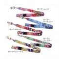 SAILOR MOON - NECK STRAP 14 SATURN