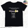 SAILOR MOON - T-SHIRT UOMO (SPIRAL HEART MOON)