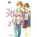 STAND UP! 2