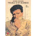 TANIGUCHI COLLECTION GIANT SIZE: TROUBLE IS MY BUSINESS 6