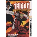 TRIGUN MAXIMUM 9