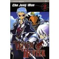 WITCH HUNTER 2