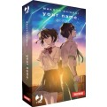 YOUR NAME BOX (1-3)