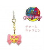 SAILOR MOON - EARPHONE JACK ACCESSORY - COSMIC HEART COMPACT