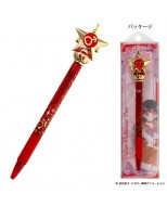 SAILOR MOON - STAR POWER BALLPOINT PEN BSM4 MARS