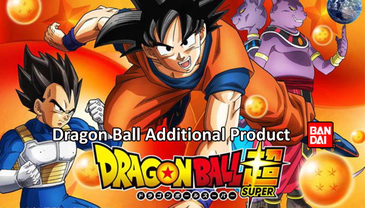BANPRESTO - DRAGON BALL SUPER