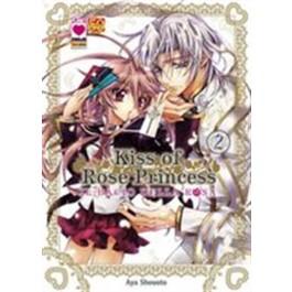 KISS OF ROSE PRINCESS - IL BACIO DELLA ROSA 2