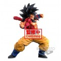 17063 - DRAGON BALL SUPER - WORLD FIGURE COLOSSEUM VOL.3 - SUPER MASTER STAR PIECE - SUPER SAIYAN 4 SON GOKU 14CM