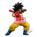 17064 - DRAGON BALL SUPER - WORLD FIGURE COLOSSEUM VOL.3 - SUPER MASTER STAR PIECE - SUPER SAIYAN 4 SON GOKU (TWO DIMENSION) 14CM
