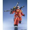 23321 - MG GUNCANNON RX-77-2 1/100