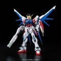 52664 - RG 23 GUNDAM BUILD STRIKE FULL PACKAGE 1/144