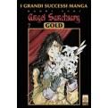 ANGEL SANCTUARY MANGA GOLD 7