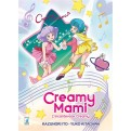 CREAMY MAMI - NEW EDITION