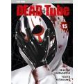 DEAD TUBE 15