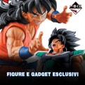 IK58370 - DRAGON BALL HISTORY OF RIVALS (80 TICKET)