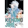 KEMONO JIHEN 5