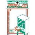 KMC0143 - 100 BUSTINE KMC MINI - CLEAR (TRASPARENTI)