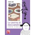 LA TAVERNA DI MEZZANOTTE - TOKYO STORIES 2