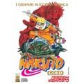 NARUTO MANGA GOLD DELUXE 8