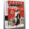 TOKYO REVENGERS MANJI GANG PACK VOL. 1-2