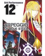ARPEGGIO OF BLUE STEEL 12