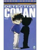 DETECTIVE CONAN 21
