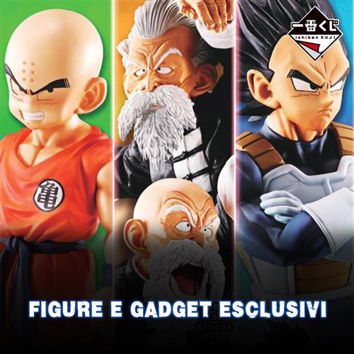 IK59678 - DRAGON BALL STRONG CHAINS (80 TICKET)